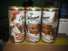 "Beer can ""ZHIGULI"""