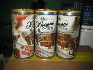 "Beer can ""ZHIGULI"""