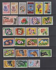UPPER VOLTA #71//195 Hippo Elephant Wart Hog Red Cross Flowers, Most MNH