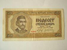 SERBIA Yugoslavia 50 dinara 1942 VF Germany occupation World War II.