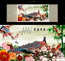 Chinese Silk Scroll Painting Peacock Home Office Decoration(花开富贵图横款)