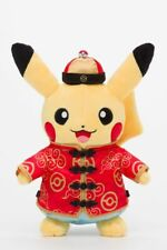 Pikachu Pokemon center plush toy  Chinese New Year Limited Edition