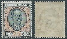 1926 REGNO FLOREALE 2,50 LIRE MNH ** - E51