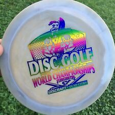 Discraft Swirly Esp Machete From 2017 Amateur World Championships Quad Cities