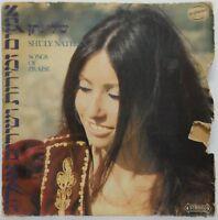 Shuly Nathan - Songs of Praise LP Israel Israeli Hebrew Jewish folk devotional