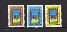 JORDANIE 1982 Y&T N°1043 à 1045 3 timbres neufs avec charnière /T4057
