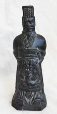 Emperor - Terracotta Warrior - Made in Xi'an / Xian - Large