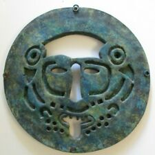 VINTAGE ARCHITECTURAL SCULPTURE HEAD ANIMAL MODERNISM ABSTRACT METAL LARGE 1970