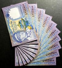 1974 NEPAL 1 Re banknote 10pcs Running NO.UNC (+FREE 1 B.note) #D3168