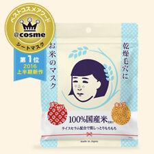 [KEANA NADESHIKO] Rice Facial Treatment Mask 10pcs Beauty Winner JAPAN NEW