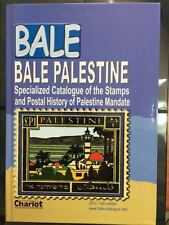 ISRAEL STAMPS PALESTINE BALE SPECIALIZED CATALOGUE