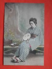 JAPAN Nippon 日本国 Geisha Japanese girl tea shoes lady old postcard