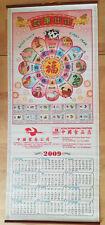 Calendario da parete del 2009 anche con Calendario Cinese (guarda foto)