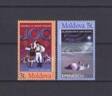 MOLDOVA, EUROPA CEPT 2003, POSTER ART, MNH