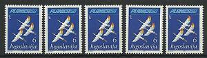 YUGOSLAVIA 1985 PLANICA SKI JUMP /  BIRDS MINT