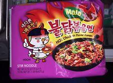 5 Bag of Samyang Mala Spicy Hot Chicken Flavor Ramen Noodles for Spicy Challenge