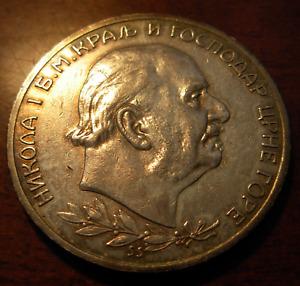 Montenegro 1912 Silver 5 Perpera AU Nicholas I