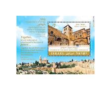 2015 Israele BF Viaggi 2014 Papa Francesco congiunta Vaticano 1 v. nuovo MNH**