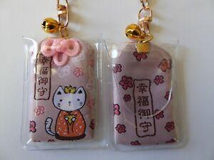 """1 Pc. Japanese  Amulet Omamori """"KOFUKU"""" Happiness Good Luck Charm Key Chain"""