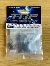 Tamiya 42312 TRF Double Cardan Joint Shaft 33mm M-07