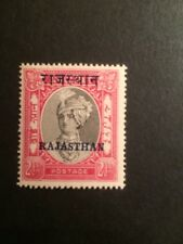 Rajasthan SG 20 1950 GVI 21/2 A Unmounted Mint