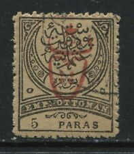 Turkey 1917 overprinted 5 paras mint hinged