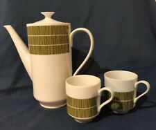 Mikasa Accent Contour 5584 Fine China Coffee Pot with 2 Stackable Coffee Cups