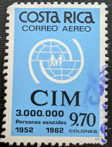 Stamp Costa Rica 1982 9.70Col Airmail Intergovernmental Migration Comm Used