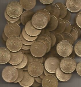 ARGENTINA LOT 100 COINS 1 PESO KM 69 BRONZE YEARS 1974 75 76