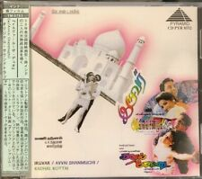 A.R. RAHMAN Deva / Avvai Shanmughi Soundtrack CD JAPAN TM-0783 CD PYR 8552 s6750