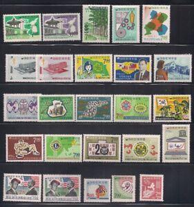 Korea  1966  Year  Group  VLH   (k1966-5)