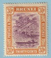 BRUNEI 32 MINT HINGED OG * NO FAULTS EXTRA FINE!