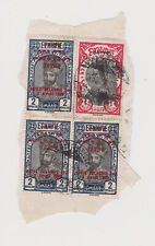 ETHIOPIA 1930 Rare Overprint Stamps on Fragment - p36276