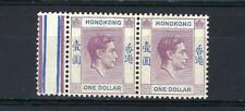 Hong Kong 1938 Sc# 163 King George $1 side gutter pair MNH