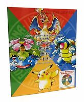 Pokemon Center Art Book with CD recorded pokemon cries RARE Japan Import
