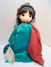 """Precious Moments 1995 """"JADE"""" Jewels Collection 19 Porcelain Oriental Doll c"""