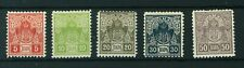 Serbia 1918 Postage Due full set of stamps. Mint. Sg D227-D231