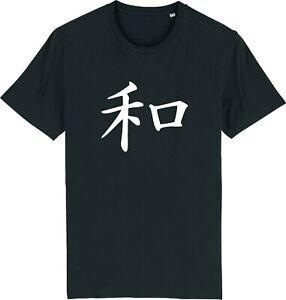 Peace Japanese Kanji Symbol T-Shirt