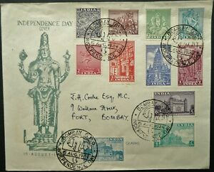 INDIA 15 AUG 1949 INDEPENDENCE DAY ILLUSTRATED FIRST DAY COVER W/ BOMBAY CANCELS