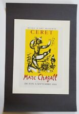 Marc Chagall The Circus Musee D'Art  Mourlot  Poster Lithograph 9.5 x 12.5 1975