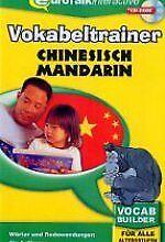 Vokabeltrainer Chinesisch Mandarin (PC+MAC) (PC - NEU)