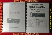 Kenwood TS-930S Instruction & Service Manuals *ON 32 lb PAPER* w/HEAVIER COVERS!