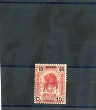 ITALIAN SOMALILAND Sc 72(MI 76)*F-VF NH $85