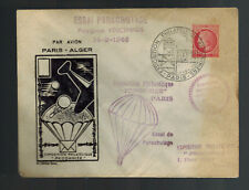 1946 France Prisoner of War POW Philatelic Exposition Cover to Paris
