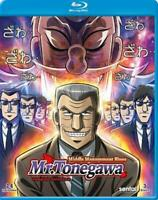 MR. TONEGAWA: MIDDLE MANAGEMENT BLUES - COMPLETE COLLECTION NEW BLU-RAY DISC