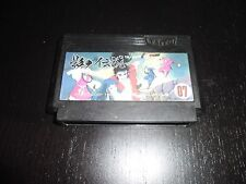 """THE LEGEND OF KAGE FAMICOM """"LOOSE"""" japan game"""