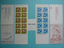LOT 11075 TIMBRES STAMP CARNET GRANDS NAVIGATEURS PORTUGAIS PORTUGAL ANNEE 1992
