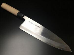 "Japanese Chef's Knife ARITSUGU Deba Blue Steel Kitchen 210 mm 8.26"" Betsuuchi"