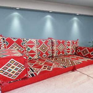 Majlis floor seating,floor cushion,floor sofa bed,oriental furniture / SHI_FS231