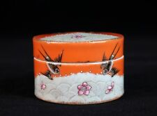 RARE Antique Chinese Porcelain Seal Paste Box , Swallow over Sea, Tongzhi Period